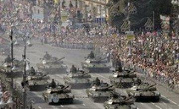 В Днепропетровске прошла общая тренировка парада к Дню Победы
