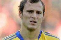 Зозуля на 4 года продлил контракт с «Днепром»