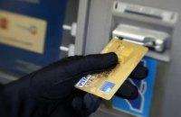 Микрокамеры, «белый пластик» и терминал в кармане:эксперт рассказал,какими методами пользуются мошенники при краже электронных денег и как уберечься