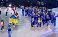В Украине чемпионам и призерам зимних Паралимпийских игр выплатили более 90 млн гривен