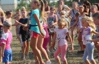 В Днепре стартует 5-й сезон Дворовых спортивных игр