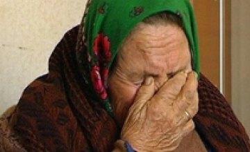 В Кривом Роге мошенница обманула 84-летнюю пенсионерку на 21 тыс грн, представившись работницей социальной службы