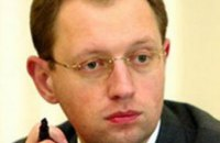 Яценюк отправит парламент на каникулы