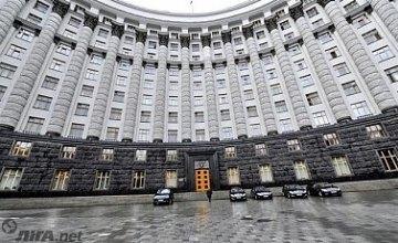 Кабмин утвердил премию имени Михаила Грушевского