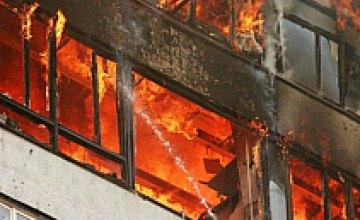 Все уничтоженные пожаром в «Днепргражданпроекте» документы подлежат восстановлению