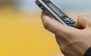 За кражу мобильного 25-летнему парню светит 7 лет тюрьмы