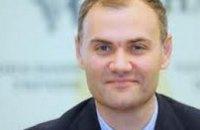 Юрий Колобов стал Министром финансов Украины