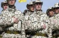 В Днепропетровской области наградили миротворцев