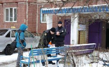 На Днепропетровщине во дворе жилого дома зарезали мужчину