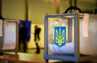 Особенности голосования на местных выборах в условиях карантина: что нужно знать