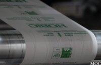Днепровский завод первый в Украине разработал и сертифицировал пакеты по стандарту «OK compost HOME», разлагаемые за 90 дней (ВИДЕО)