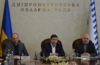 Днепропетровщина стала лидером в вопросе сотрудничества со швейцарско-украинским проектом DESPRO