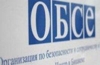 Под Мариуполем обстреляли колонну автомобилей, двое раненых – ОБСЕ