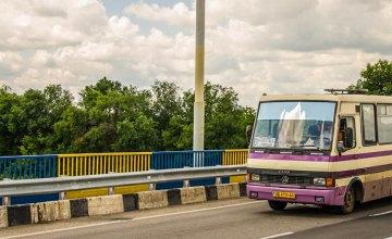 На Днепропетровщине восстановили пассажирские перевозки