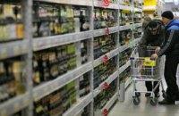 На Днепропетровщине посетители супермаркета чуть не стали жертвами хулигана с ножом