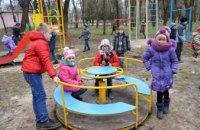 В Апостоловской объединенной громаде открыли новые детские площадки