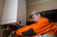 Доверяйте работы по реконструкции газовых сетей только профессионалам!