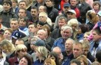 Численность населения Украины продолжает падать