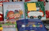 Книги, краски и сладости: в Днепре представители ОПЗЖ поздравили пациентов больницы Руднева с Днем Святого Николая