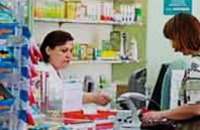 В Кривом Роге телефонный террорист угрожал взорвать аптеку
