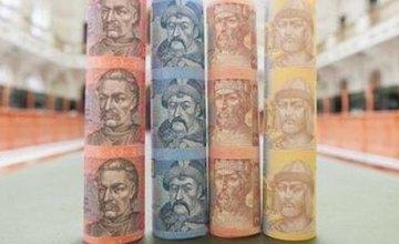 В Украине бумажные гривны заменят на монеты: названы номиналы