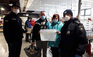 Спасатели Днепропетровщины проводят мероприятия по профилактике коронавируса