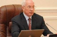 Решение Кипра относительно налогообложения депозитов серьезно не повлияет на Украину, - Азаров