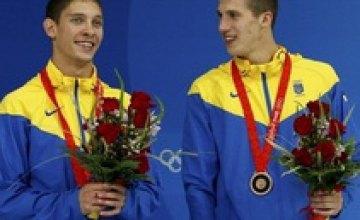 Украинцы защитили титул чемпионов Европы по прыжкам в воду