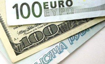 Валюта начала расти в цене на межбанке