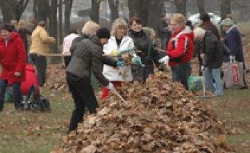 В Днепропетровске прошел общегородской субботник