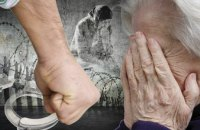 За совершение насилия над собственной матерью мужчину приговорили к 3 годам лишения свободы (ПОДРОБНОСТИ)