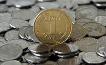 Нацбанк решил отказаться от монет номиналом 1 и 2 копейки