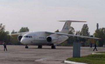 Самолет «Днепропетровск-Москва» сошел с посадочной полосы