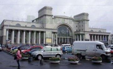 Днепропетровский ж/д вокзал эвакуировали из-за приоткрытой дверцы в камере хранения