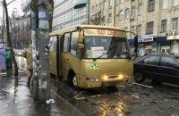 В Киеве появился «золотой» пассажирский автобус (ФОТО)