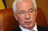 Политическая нестабильность снижает шансы Украины на проведение зимней Олимпиады 2022 года, - Азаров