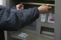 В Николаеве из супермаркета украли банкомат с деньгами