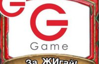 В Днепре студенты уже неделю играют в загадочный квест «ЗА_ЖИгай». Приз игры – IPhoneX