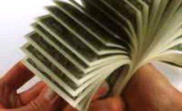 Днепропетровский горсовет объявил конкурс на размещение лишних 40 миллионов гривен