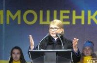 В Днепре народный депутат Украины Юлия Тимошенко встретилась с жителями города (ФОТО)