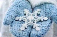 Мокрый снег с дождем, на дорогах гололедица: погода 24 января в Днепре