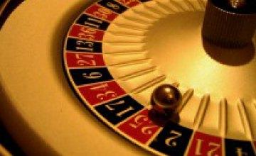 Власти Днепропедзержинска уберут игровые автоматы и казино на 300 м от жилых домов
