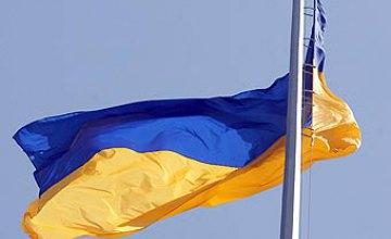 В Днепропетровске состоится заседание «Украина-2015: Национальная стратегия развития»