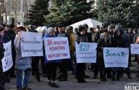 В Днепре состоялся митинг за продолжение моратория на продажу земли (ФОТО)