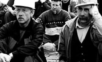 Забастовка на шахте им. Ленина временно приостановлена