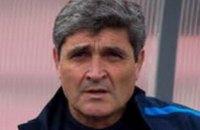 Рамос назвал причинами провала «Днепра» плохое судейство и неопытность игроков