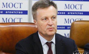 Украина тратит на каждого бойца в 100 раз меньше, чем положено по европейским стандартам, - Валентин Наливайченко