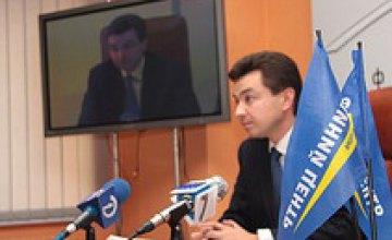 Владимир Юрченко призывает депутатов Днепропетровской области не повторять действий коалиции