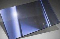 В Днепропетровской области швейцарская компания «Евроглас» будет производить стекло