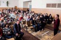Нардеп Сергей Рыбалка встретился с учителями Днепропетровщины (ФОТО)